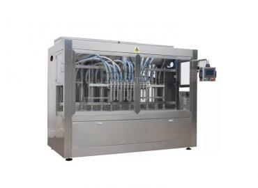 Automatic Detergent Liquid Bottle Filling Machine