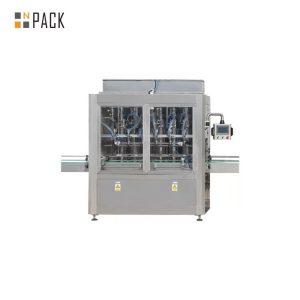 Efficient Automatic Ink Bottle Filling Machine