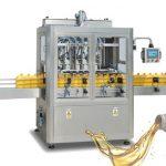 NPACK Automatic servo motor 5 liter plastic bottle jerry can lube oil filling machine
