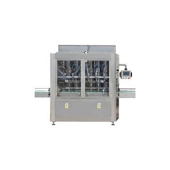 Npack Automatic Piston Volumetric Car Oil 5l Filling Machine 2000BPH