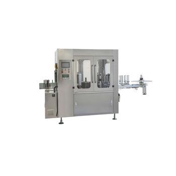 Npack Manufacturing Energy Saving Automatic Factory Small Bottle Hot Melt Glue Labeling Machine
