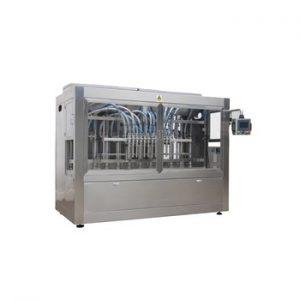 Npack 100ml-500ml Servo Motor Piston Linear Type Automatic High Viscosity Bottle Filling Machine