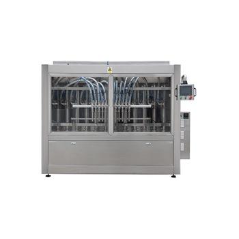 Npack High Speed Servo Motor Linear Type Piston Automatic Liquid Filling Machine For Jar