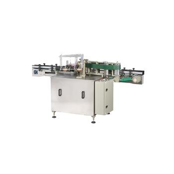 Npack High Speed Easy Operate 500ml Plastic Bottle Self-Adhesived Wet Glue Labeling Machine