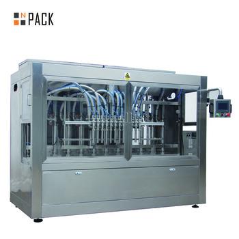 automatic servo motor jerrycan filling machine