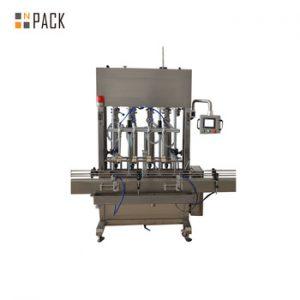 Wholesale automatic body spray filling machine