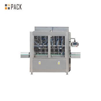 Factory Automatic Bottle Liquid Detergent Filling Machine