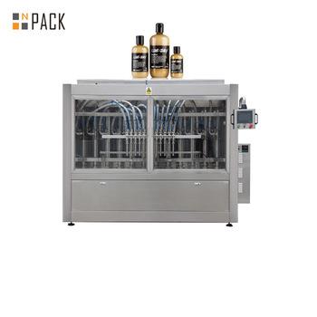 Anti-drop Automatic Shampoo Liquid Filling Machine