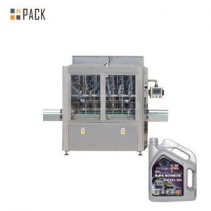 Mechanical Oil tank Filling Equipment Machine