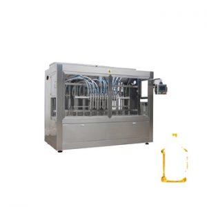 Automatic Peanut Oil Filling Machine