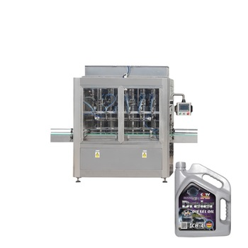 NPACK linear auto 5L car/motor/engine/lubricant oil filling machine servo motor