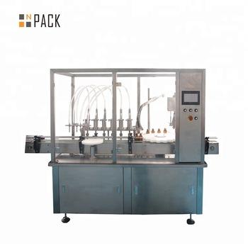 Automatic small bottle cosmetic liquid filling machine