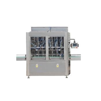 Npack Manufacturing Piston Servo Motor Automatic Filling Machine For Packing Glass Jams