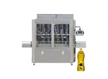 Npack Manufacturing Servo Motor Piston Edilble Oil Cooking Oil Plastic Bottle Filling Machine