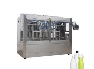 Npack Energy Saving Easy Operate Piston Automatic Bleaching Agents Liquid Filling Machine